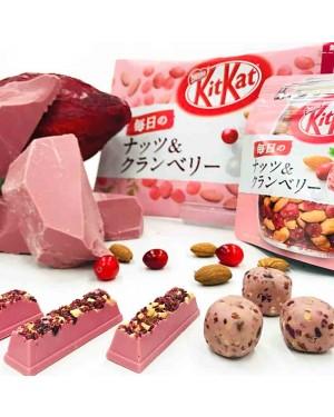 Kit Kat mini nuts and cranberry rum and raisins
