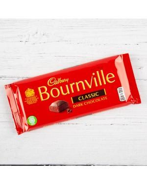 Cadbury bornville